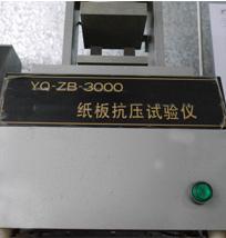 抗压测试仪