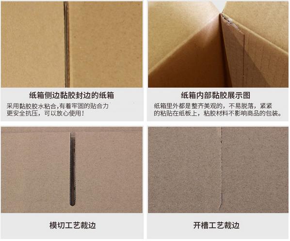 五层快递纸箱介绍