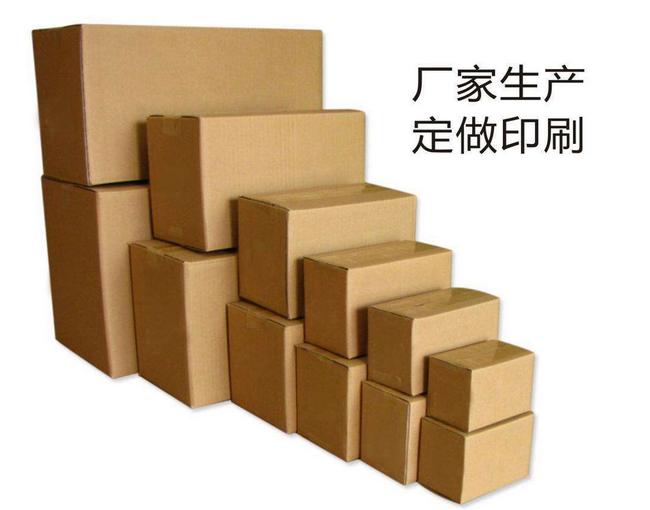 昆之翔纸业纸箱包装定制加工