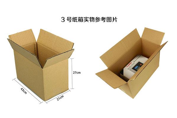 上海纸箱定制厂家-昆之翔分享纸箱订做相关知识
