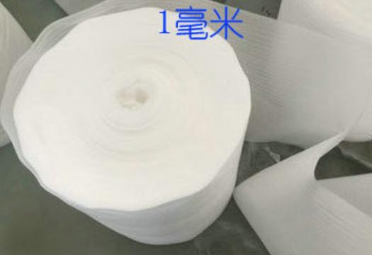 1mm厚度EPE珍珠棉